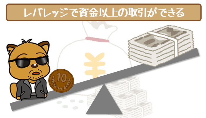 real-kaiji-life-23