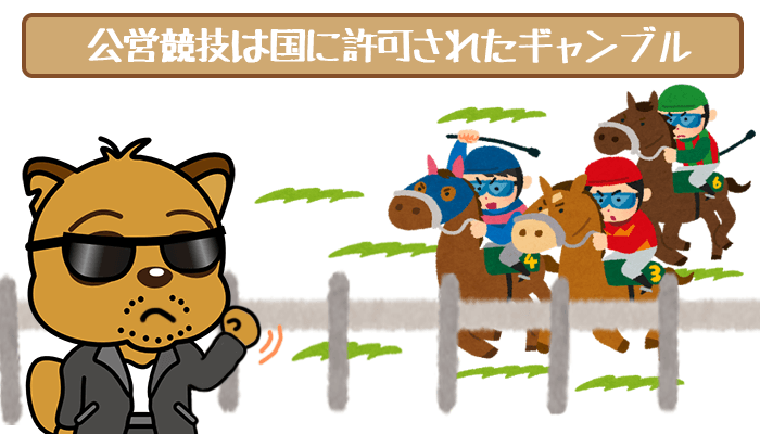 real-kaiji-life-10