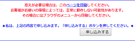 biz-quick-application024