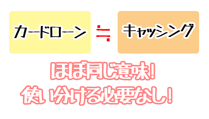 difinition-difference-s (1)