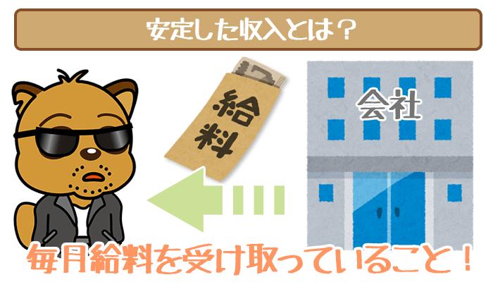 judge-income-2