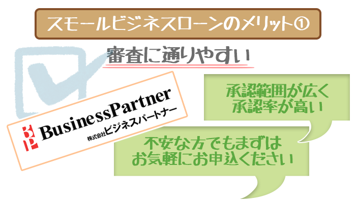 businesspartner-8
