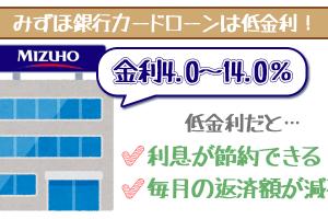 mizuho-omatome-1