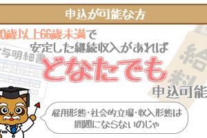 mizuho-widely-1