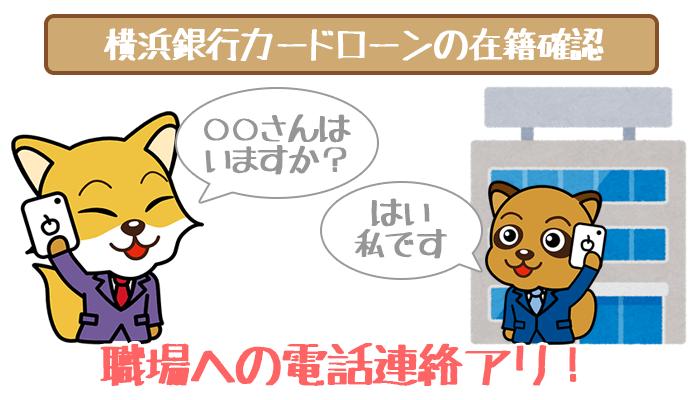 yokohamabank-16