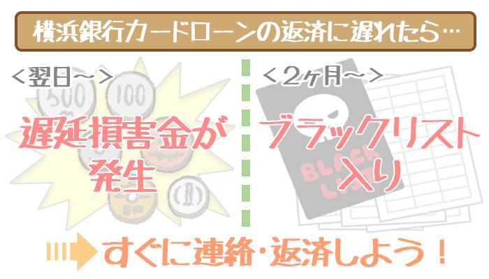 yokohamabank-17