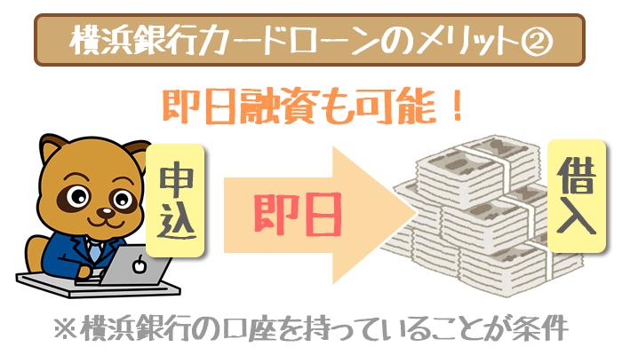 yokohamabank-2