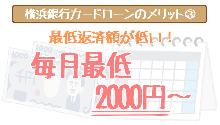 yokohamabank-3