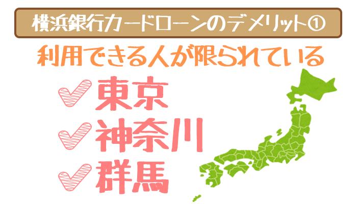 yokohamabank-4
