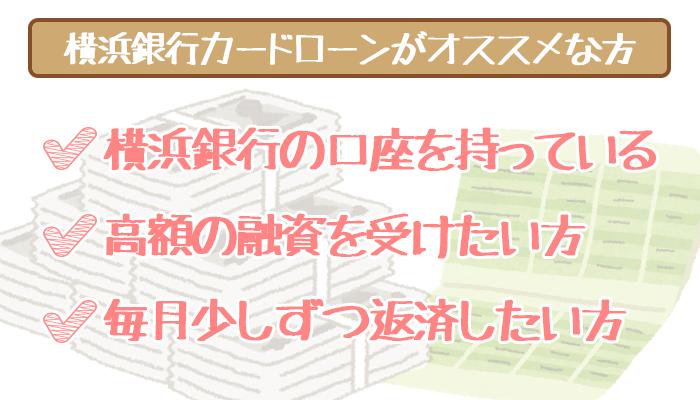 yokohamabank-6