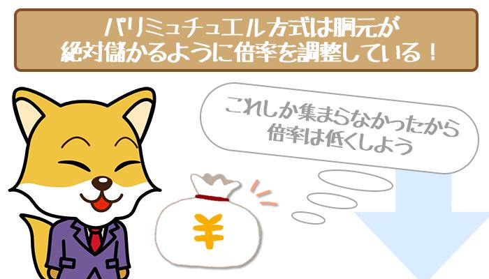 real-kaiji-life-11