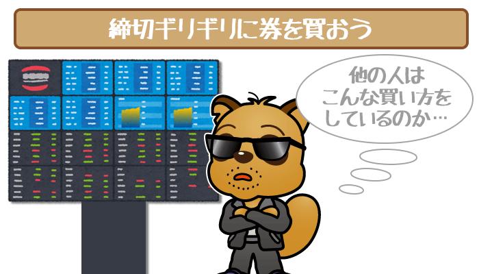 real-kaiji-life-12