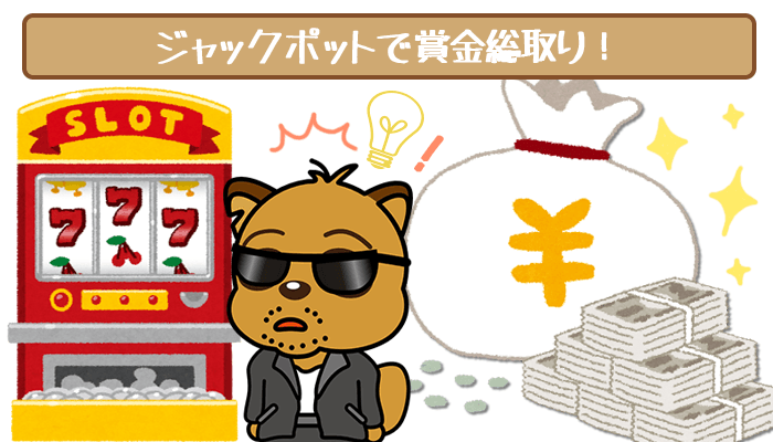 real-kaiji-life-15