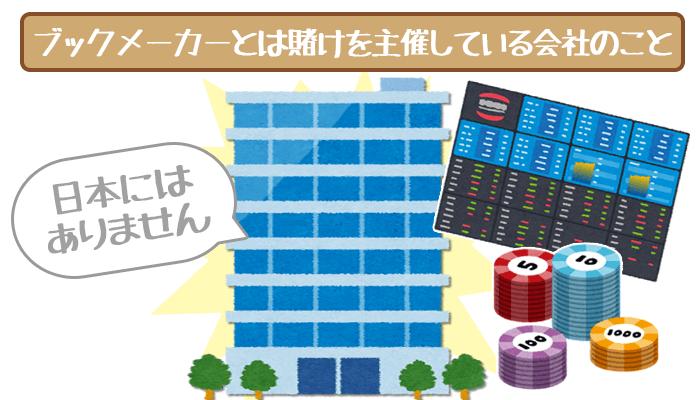 real-kaiji-life-16