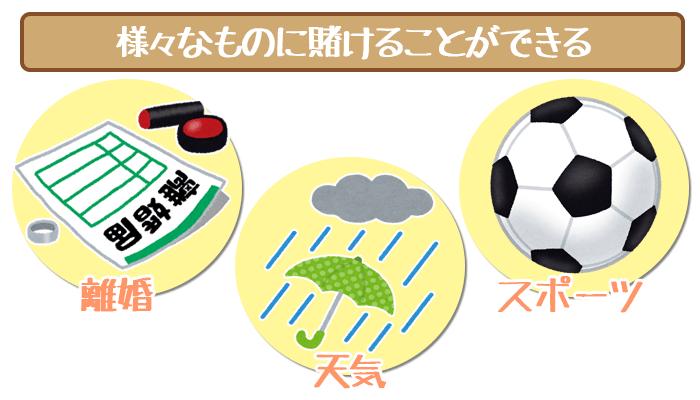 real-kaiji-life-17