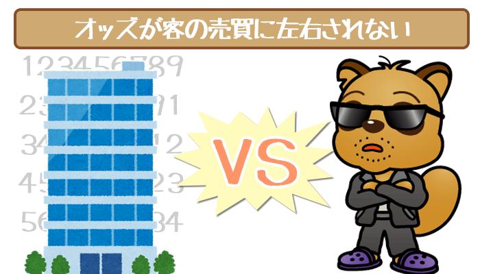 real-kaiji-life-19