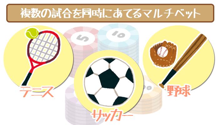 real-kaiji-life-20
