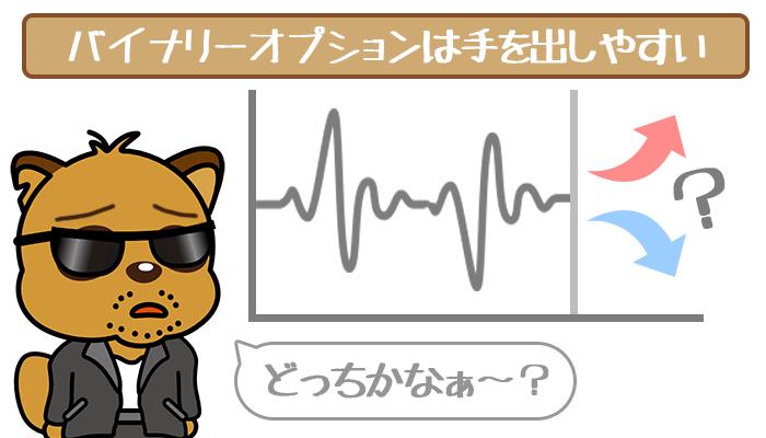 real-kaiji-life-24