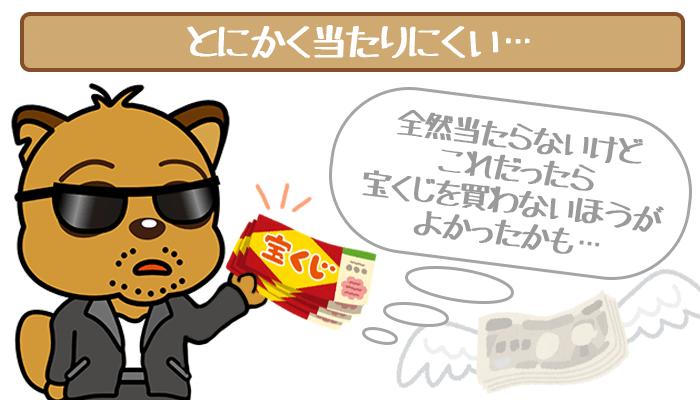 real-kaiji-life-8