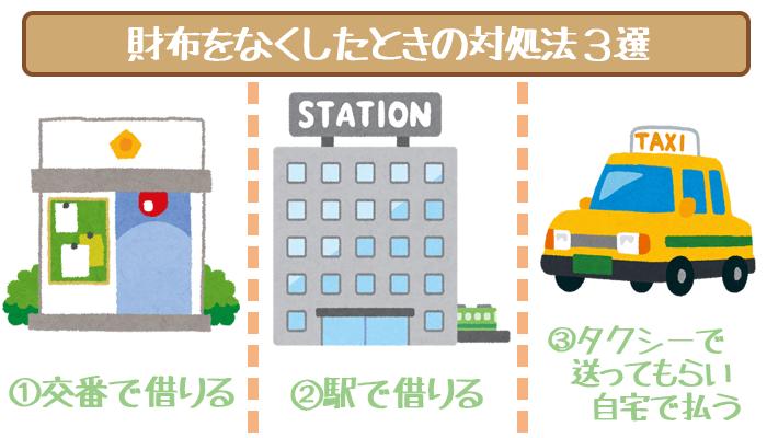 no-money-1