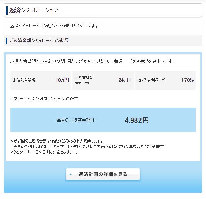 screenshot-9-png%e3%82%b7%e3%83%9f%e3%83%a5%e3%83%ac%e3%83%bc%e3%82%b7%e3%83%a7%e3%83%b3