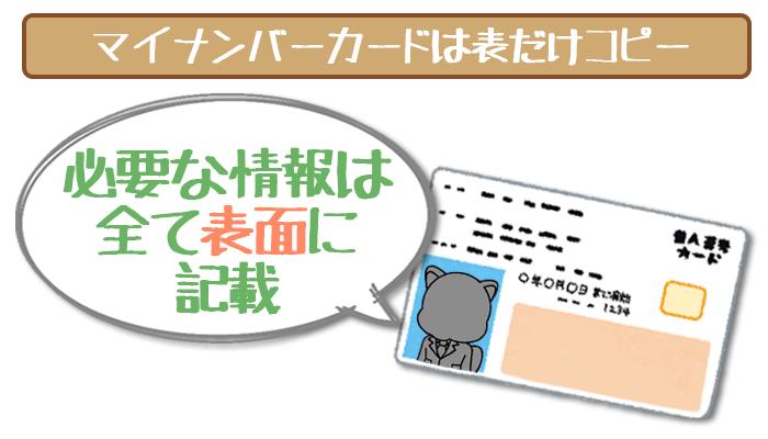 acom-documents-03