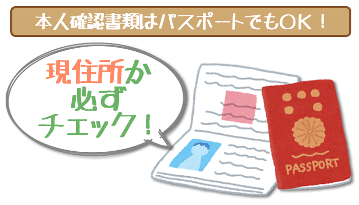 acom-documents-2
