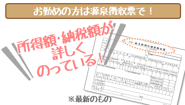 acom-documents-5