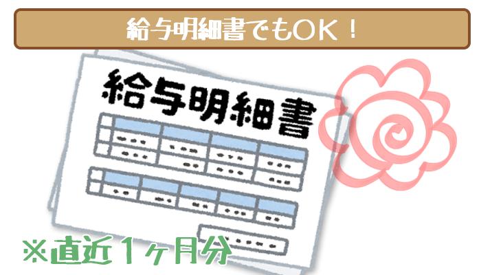 acom-documents-6