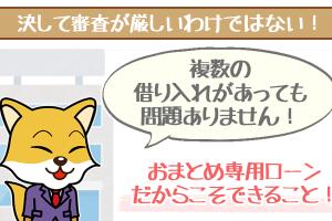 tokyo-star-bank-judgement-1