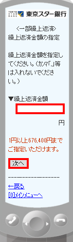 tokyostar24