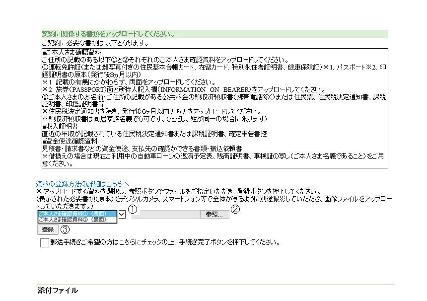 web2_img_cap02