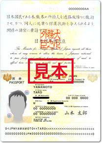 オリックスVIPローンカードビジネスパスポート1