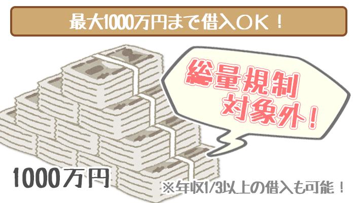 仙台銀行カードローン最大1000万円1000万円1000万円1000万円1000万円1000万円1000万円