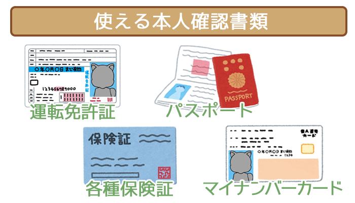 新生銀行カードローンレイクの申し込み方法まとめ!スムーズな申し込みを実現しよう!