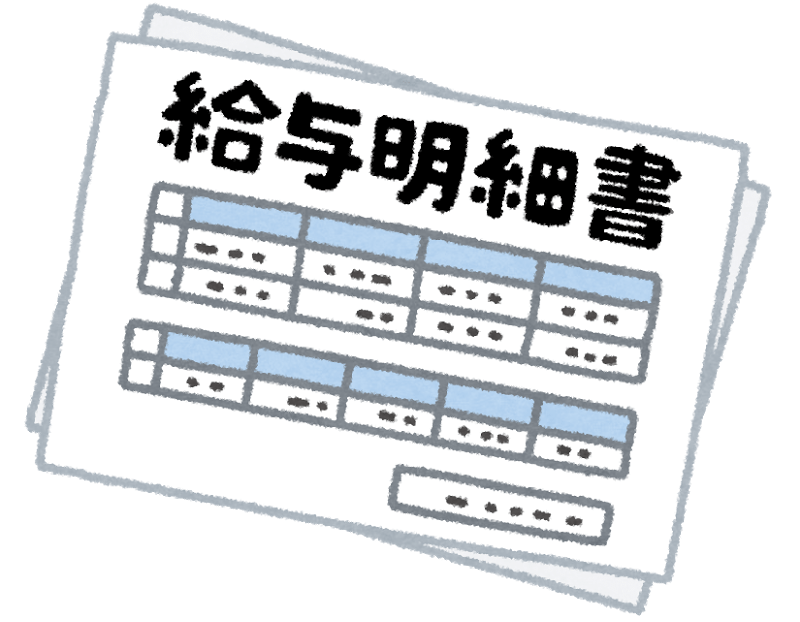 三井住友銀行カードローンは給与明細書も受け付けてくれる珍しい銀行カードローン