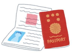 三井住友銀行カードローンをパスポートで申し込むなら住所に注意