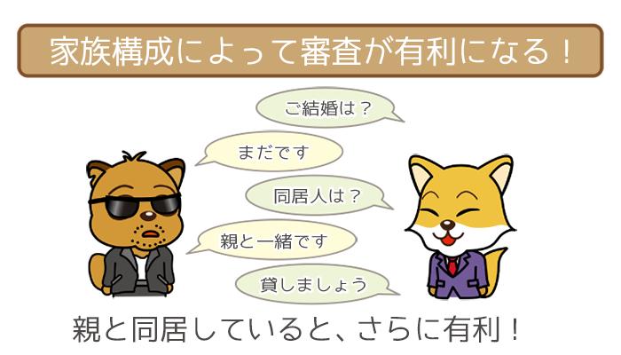 jibunbank-judgement_12