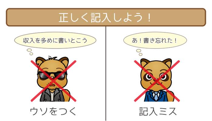jibunbank-judgement_16