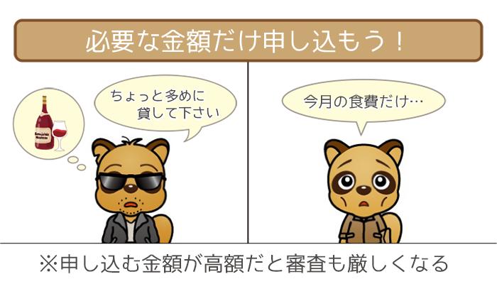 jibunbank-judgement_17