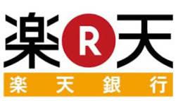 楽天銀行のロゴ