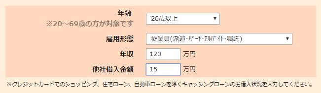 月収10万円(年収120万円)の学生アルバイトの場合