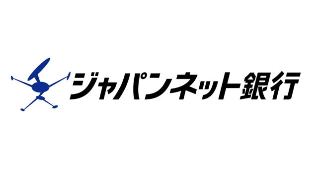 ジャパンネット銀行ネットキャッシングのロゴ