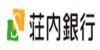 荘内銀行のロゴ