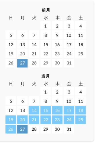 J.Score(ジェイスコア)の返済期日カレンダー
