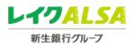 レイクALSAのロゴ